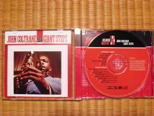 ジョン・コルトレーン/♪ジャイアント・ステップス