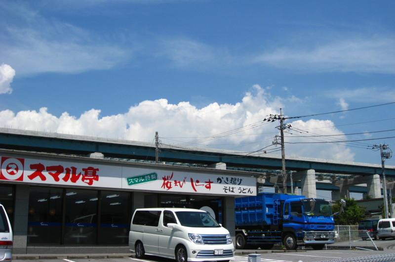 ⇒クソみてえなウンコのアメブロ批評なう富士山