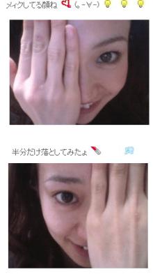 大島優子スッピン画像すっぴん