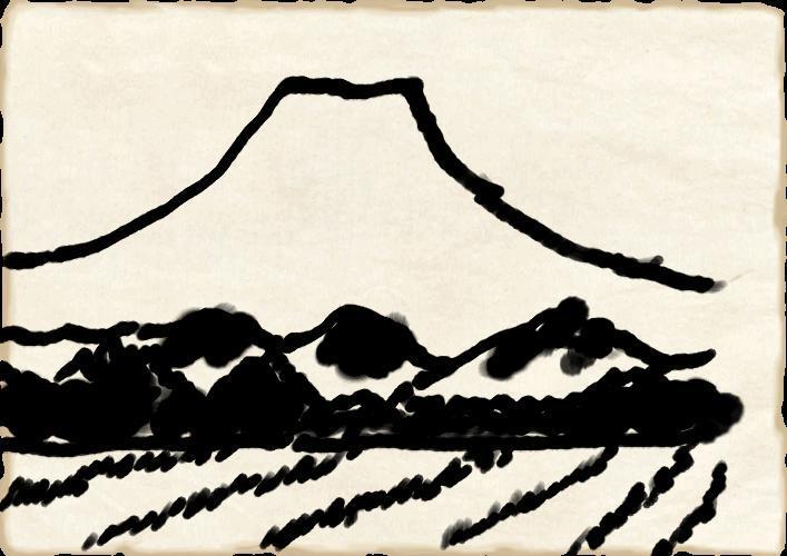 習字de富士山さんと田んぼ