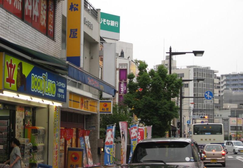 小田原の古本屋