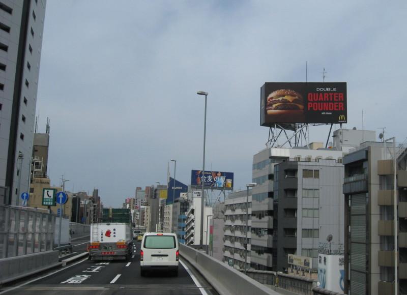 首都高渋谷線クォーター・パウンダー