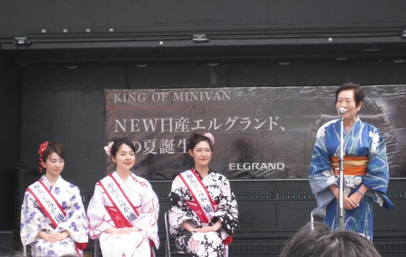 平塚市長とミス七夕