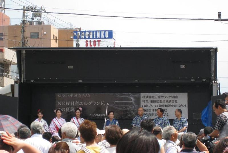 平塚七夕祭り2010オープニングセレモニー