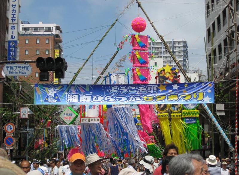 平塚七夕祭り2010市民プラザ前