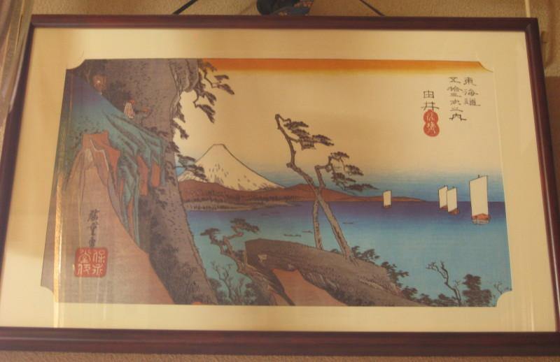 東海道由比さった峠