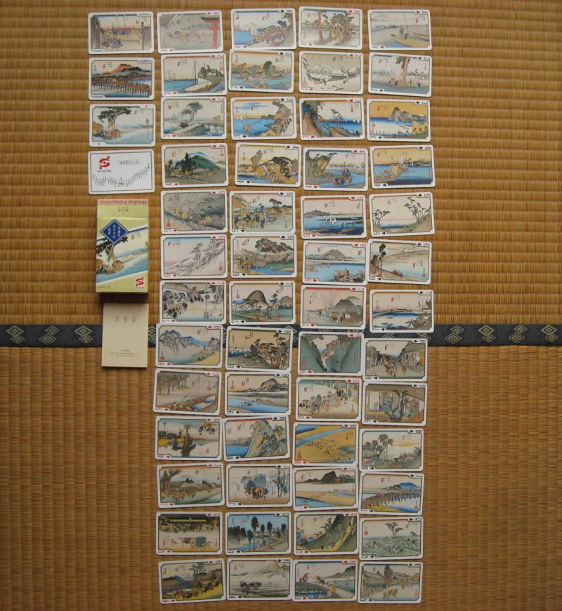 静岡県袋井宿で買った歌川広重東海道五十三次トランプ