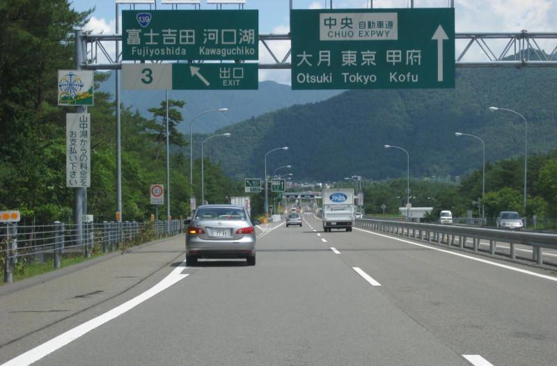 東富士五湖道路17