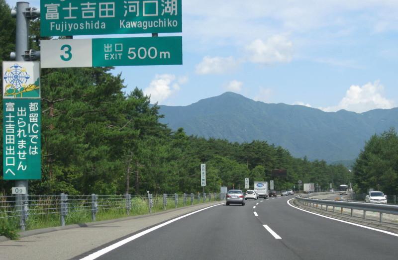 東富士五湖道路16