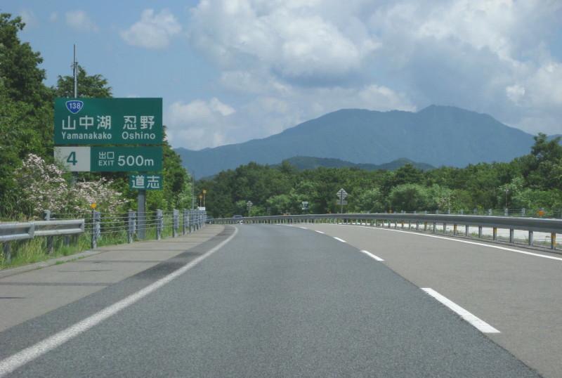 東富士五湖道路11