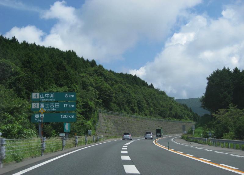 東富士五湖道路4