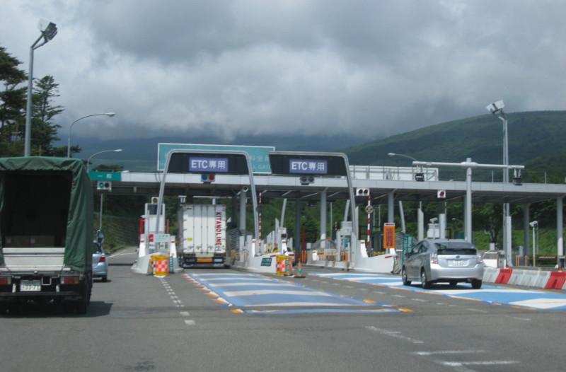 東富士五湖道路1須走料金所