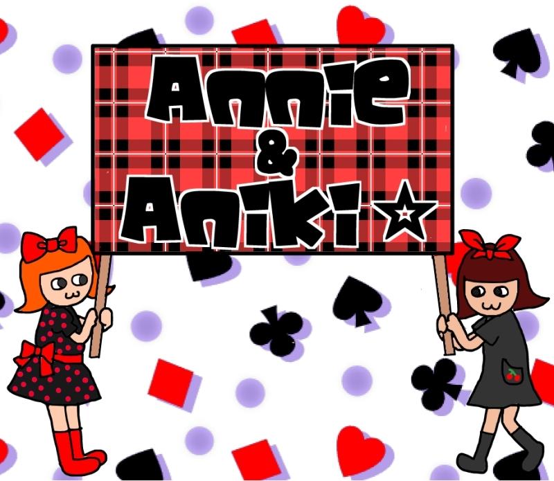 デザインガーデン「Annie&Aniki☆」ブランドページ