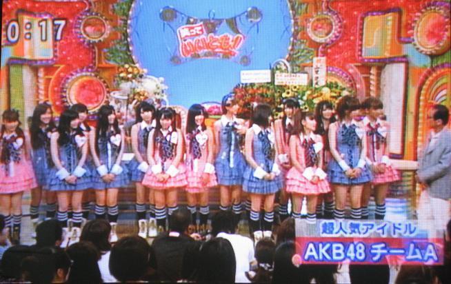 AKB48チームA 笑っていいとも