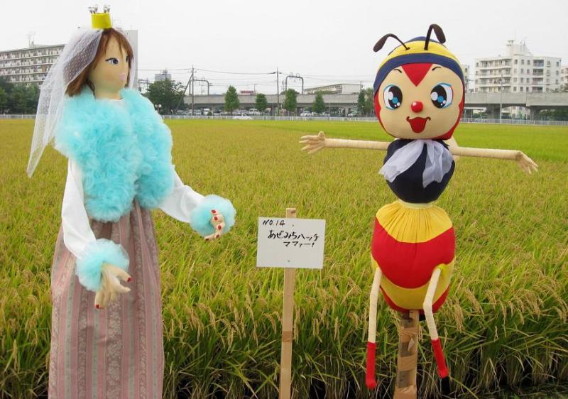 海老名かかし祭り2010 あぜみちハッチ