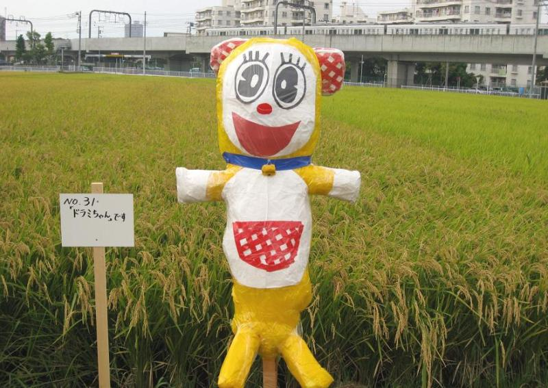 海老名かかし祭り2010 ドラミちゃん 画像