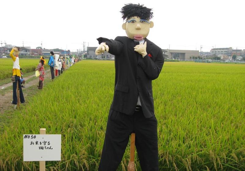 海老名かかし祭り2010 岡田監督 岡ちゃん 画像