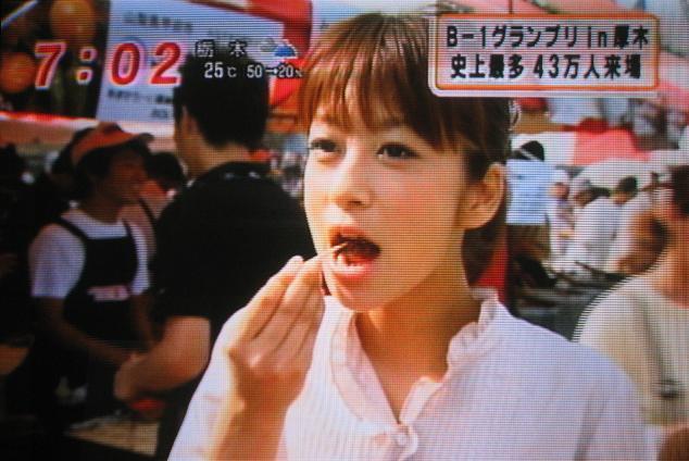 生野陽子 ショーパン