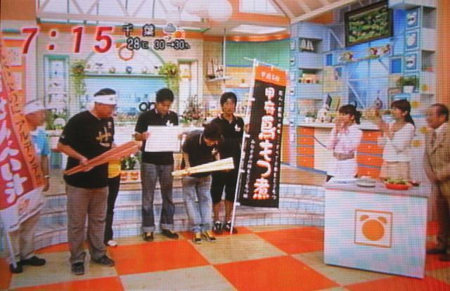 めざましテレビ B級グランプリ 高島彩