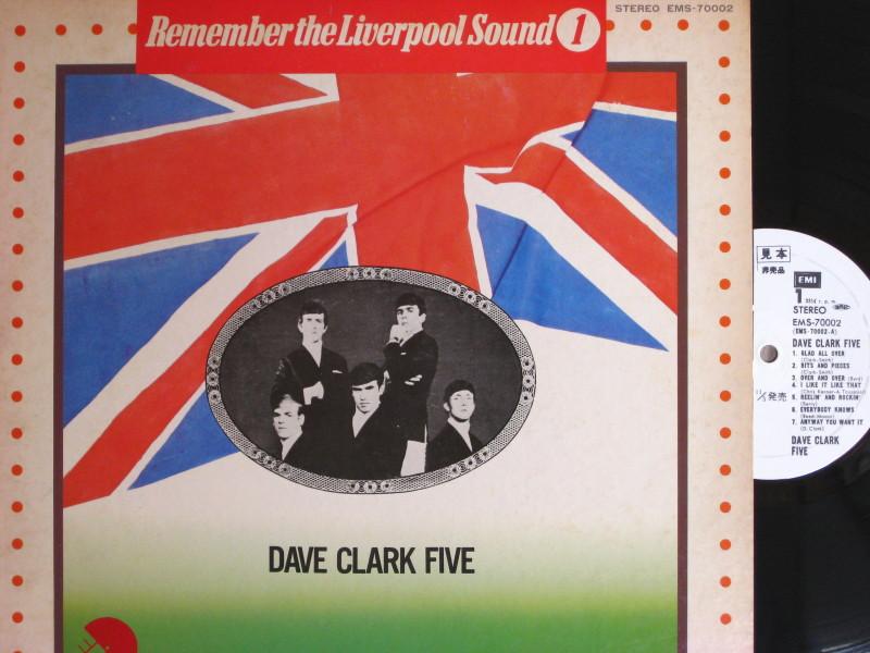 DAVE CLARK FIVE デイヴ・クラーク・ファイヴ 日本編集ベスト盤レコードの画像