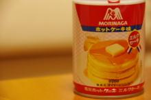 ホットケーキ味のミルクセーキ画像