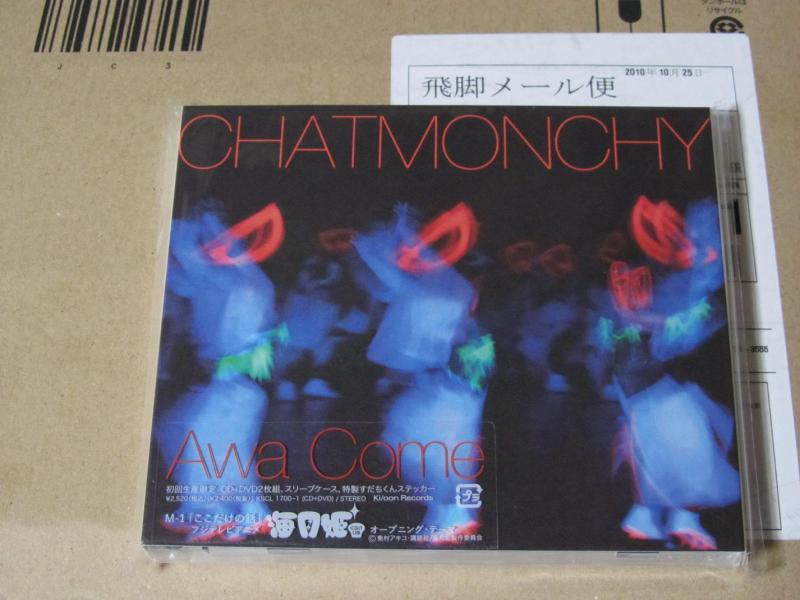 チャットモンチー Awa Come CDジャケ画像