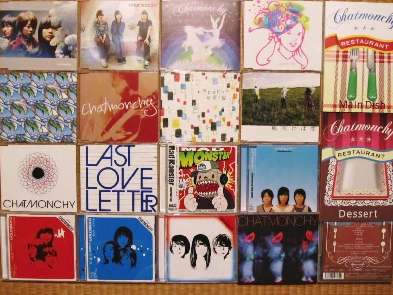 チャットモンチー CDジャケ画像
