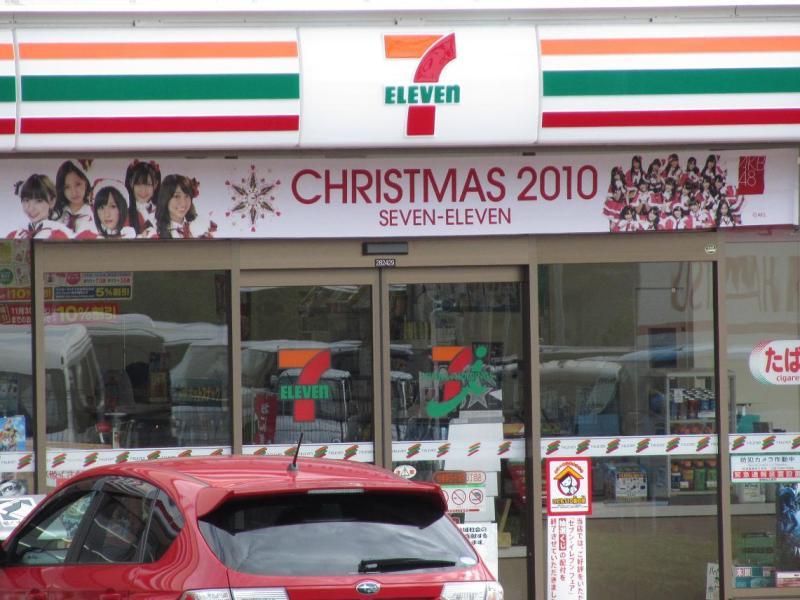 セブンイレブン AKB48 クリスマス2010