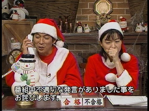 八木亜希子 サンタ画像 明石屋さんま