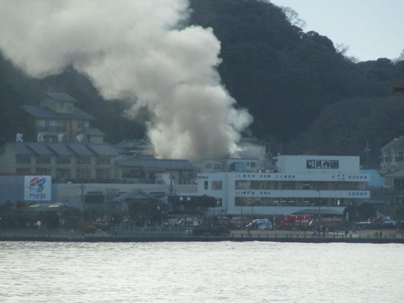 江ノ島 火事 画像