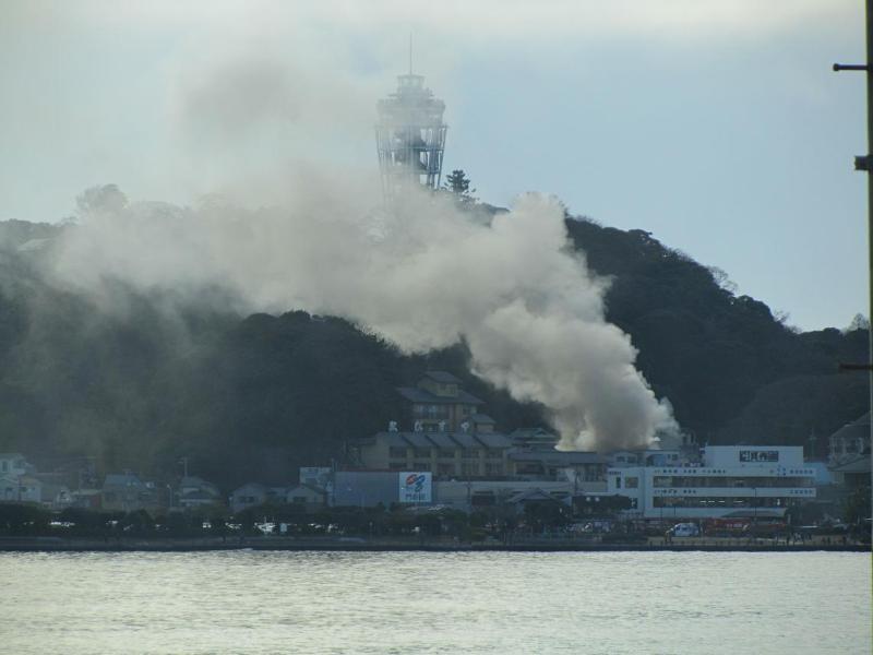 江ノ島火事画像