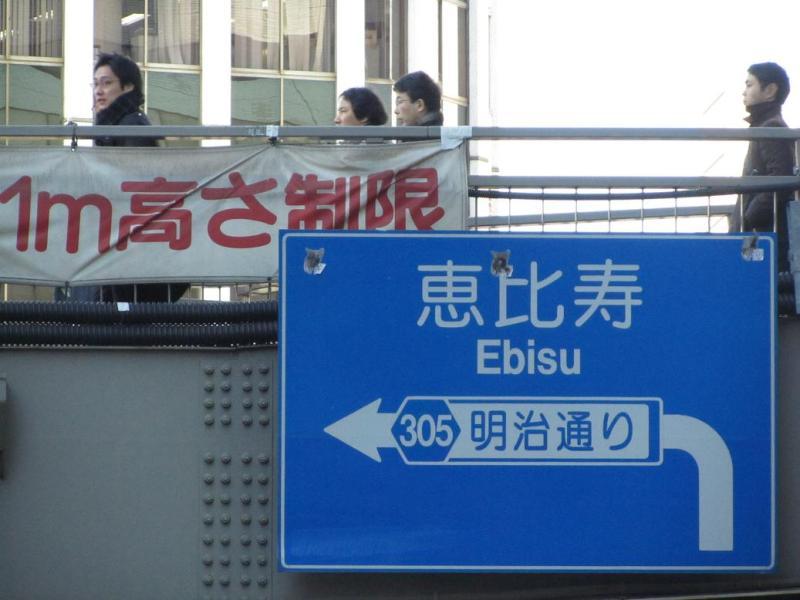 渋谷 歩道橋 画像