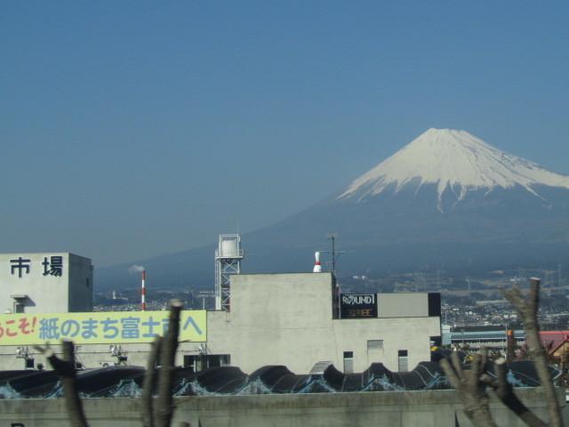 紙のまち富士市
