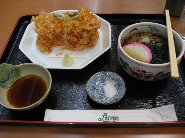 富士川楽座の桜えび掻き揚げ