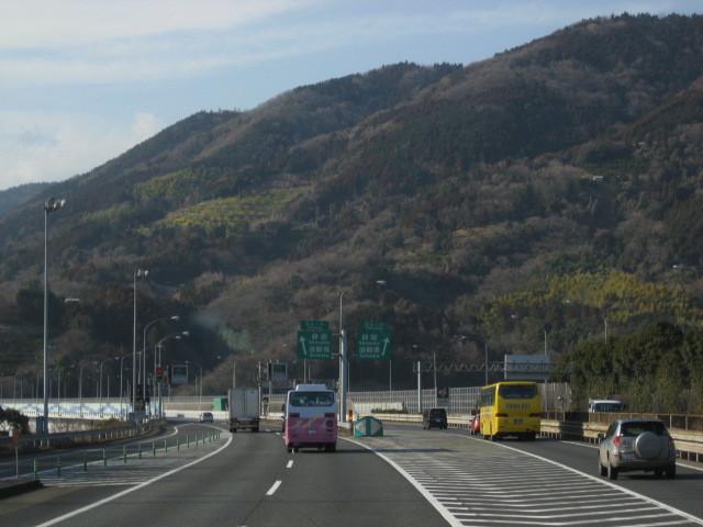 東名大井松田
