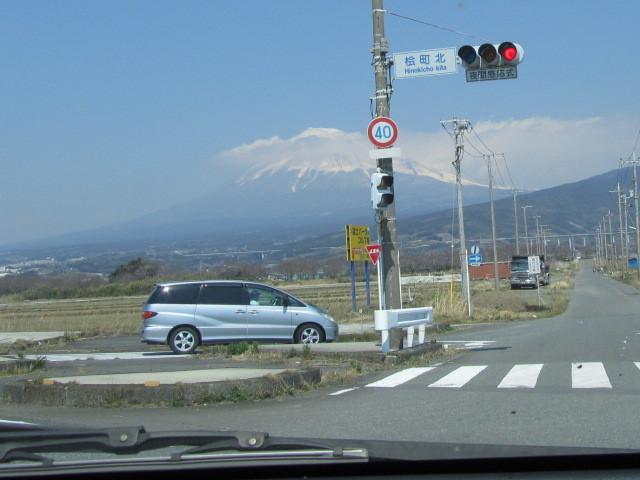 富士市 桧町