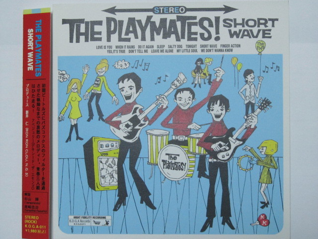PLAYMATES/SHORT WAVE