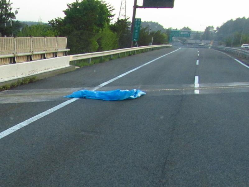 高速道路上の落下物は落とし主の責任です