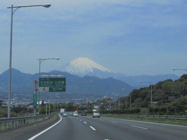 富士山 東名大井松田