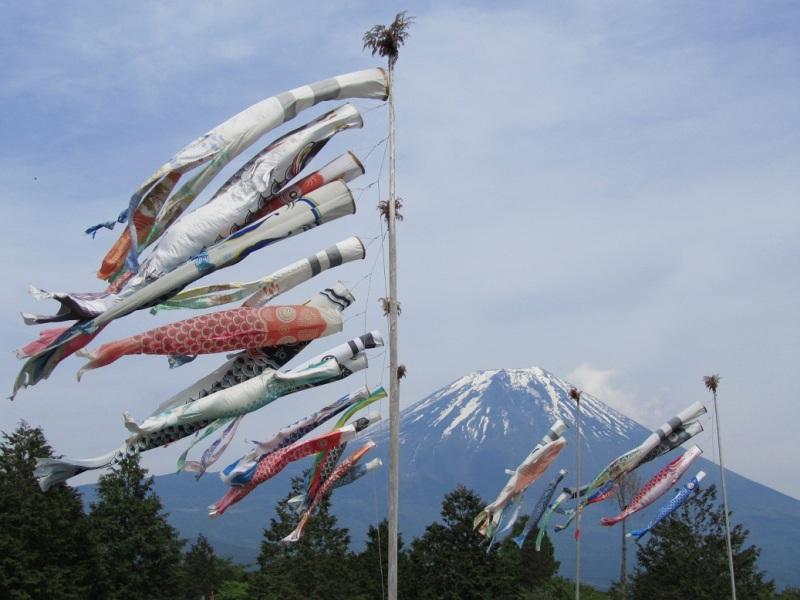 もちや こいのぼり富士山