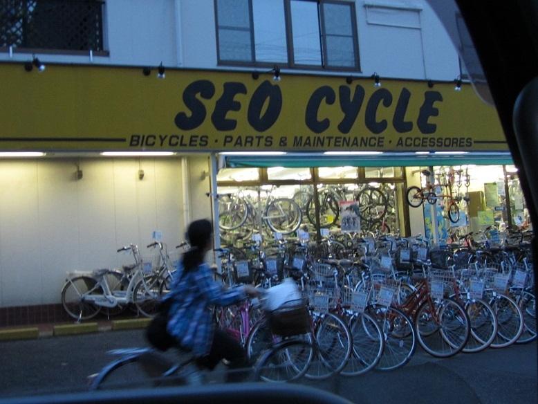 自転車SEO