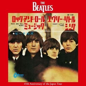 ビートルズ来日45周年記念盤ロックンロールミュージック