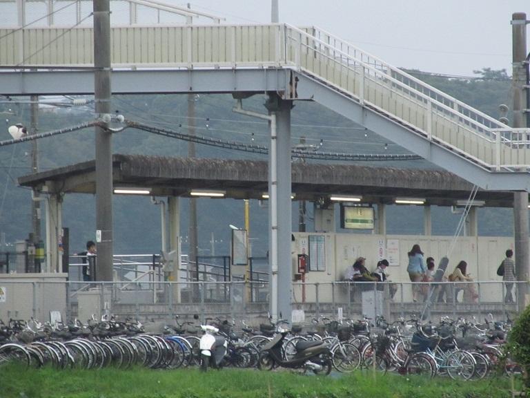 JR相模線 入谷駅