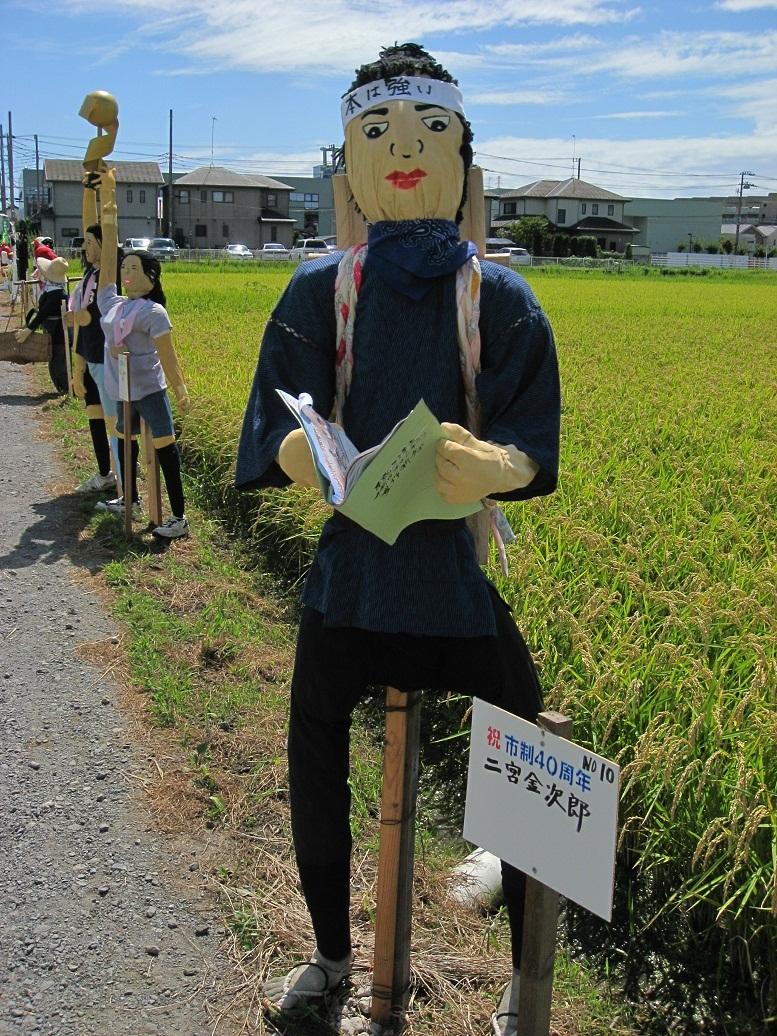 ⇒クソみてえなウンコのアメブロ批評akb富士 海老名かかし祭り